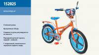 Велосипед 2-х колес 18 151823 1шт со звонком,зеркалом,руч.тормоз