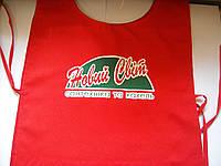 Друк на одязі для рекламних акцій, фото 1