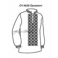 Чоловіча сорочка вишиванка в Украине. Сравнить цены 48254560b7e29