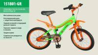 Велосипед 2-х колес 18 131802  1шт со звонком, зеркалом, вставками в колесах,подножкой