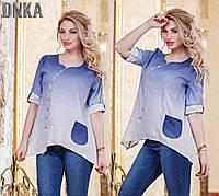 Рубашка, р2821 ДГ полубатал