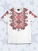 """Футболка детская """"Белая вышиванка"""" с патриотическим 3Д рисунком из легкой ткани. Праздничная детская футболка."""