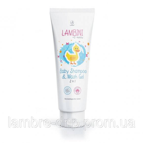 Lambini Shampoo & Wash Gel 2 in 1 - гель-шампунь для детей 2 в 1, 150 мл