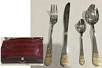 Набор столовых приборов Hoffburg Charm HB-9723 (72 предмета)
