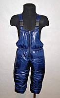 Детские штаны полукомбинезон осень на мальчика 1,2,3,4,5,6,7  лет
