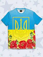Модная детская футболка Символіка України с ярким рисунком.