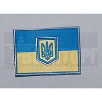Шеврон флаг Украина цветной 65*45 ПВХ