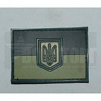 Шеврон флаг Украина олива 65*45 ПВХ