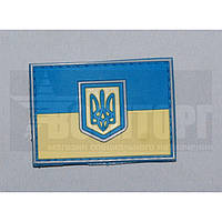 Шеврон флаг Украина цветной 50*35 ПВХ