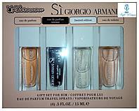Парфюмерный набор с феромонами Giorgio Armani Si Джорджио Армани Си мини 4 по 15мл женский топ аромат, фото 1