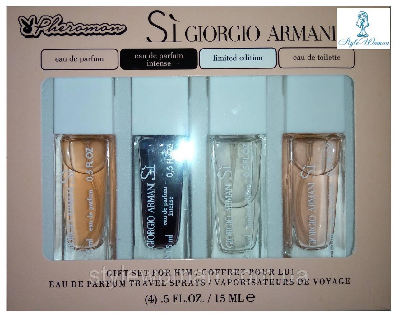 парфюмерный набор с феромонами Giorgio Armani Si джорджио армани си