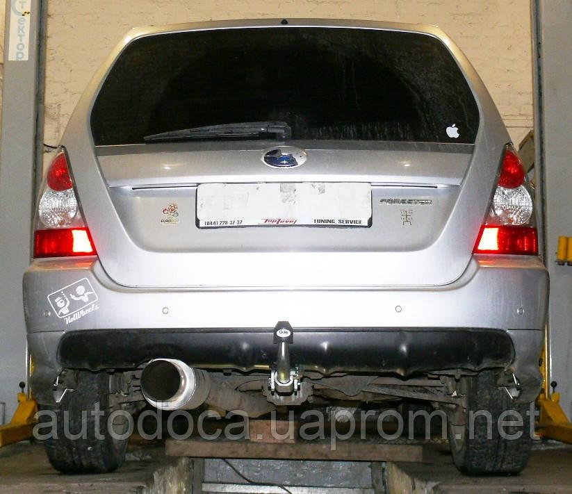 Фаркоп Subaru Forester 2002- с установкой! Киев