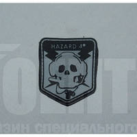 Шеврон PVC Tactical Skull 60*75