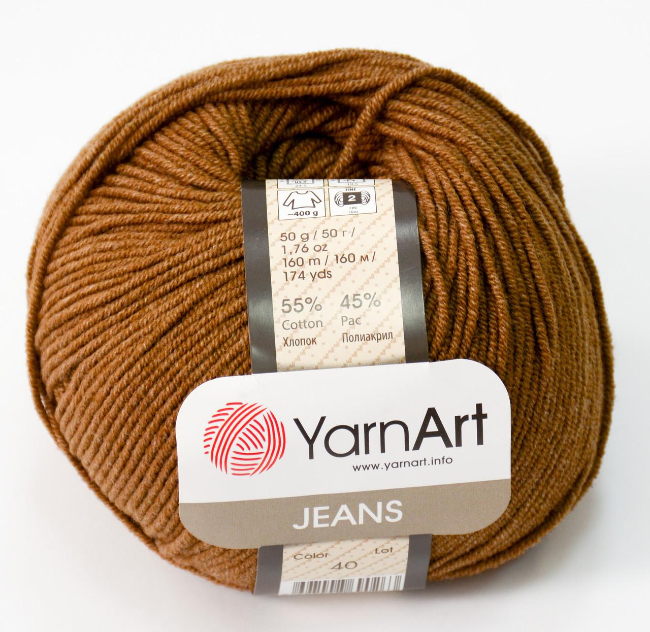 Пряжа jeans - цвет коричневый