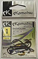 Крючок Kamatsu Baitholder №1 К-1101 (5шт)