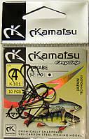 Крючок Kamatsu Hayabe №4 К-101 (10шт)