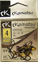Крючок Kamatsu Crystal №4 К-112 (10шт)