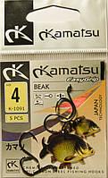 Крючок Kamatsu Beak №4 К-1091 (5шт)