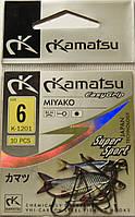 Крючок Kamatsu Miyako №6 К-1201 (10шт)