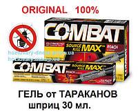 Гель от тараканов COMBAT Source Kill Max ORIGINAL тюбик-шприц 30 грамм