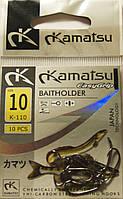 Крючок Kamatsu Baitholder №10 К-110 (10шт)