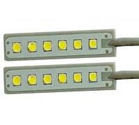 Світильник магнітний світлодіодний OBS-812MD