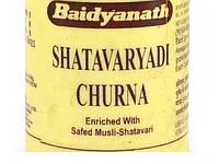 Шатаварьяди чурна, Мужской препарат, Байдьянатх.Импотенция, мужское бесплодие и другие нарушения мужской полов