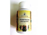 Ашваганда экстракт, Ашвагандха, Ashwagandha, Dehlvi Naturals. Избавит от переутомления, вернёт Вам силы