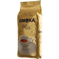 Gimoka Gran Festa 1 кг кофе в зернах
