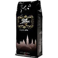 Кофе Nero Aroma elite 1кг кофе в зернах