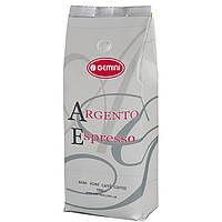 Gemini Argento Espresso  1 кг