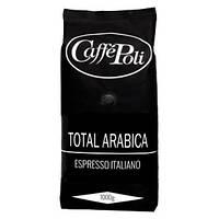 Кофе Caffe Poli 100% Arabica 1 кг в зернах