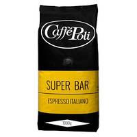 Кофе Caffe Poli Superbar 1 кг в зернах