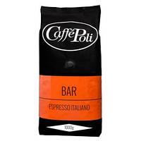 Кофе Caffe Poli Bar 1 кг кофе в зернах