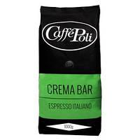Caffe Poli Crema 1000г кофе в зернах