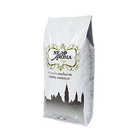 Кофе Nero Aroma Exclusive 100% Arabica 1кг кофе в зернах