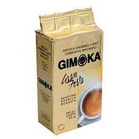 Gimoka Gran Festa 250 гр молотый кофе