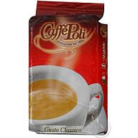 Caffe Poli Gusto Classico 250г кофе молотый