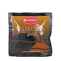 Кофе в чалдах Gemini Espresso Gold 150 шт