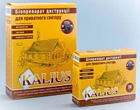 Биопрепарат Kalius бактерии для выгребных ям 20 грамм Харьков