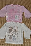 """Распашонка для новорожденных детей """"Пеппи"""", 56и 62 см, упаковка 4 штуки два цвета: молочный и розовый, пшено"""