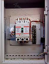 Я8501-4470 крановая панель ввода, фото 2