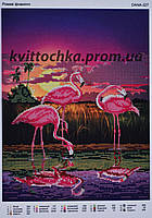 """Схема для вышивания бисером """"Розовый фламинго"""""""