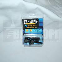Сосок на Camelbak Convertion Kit