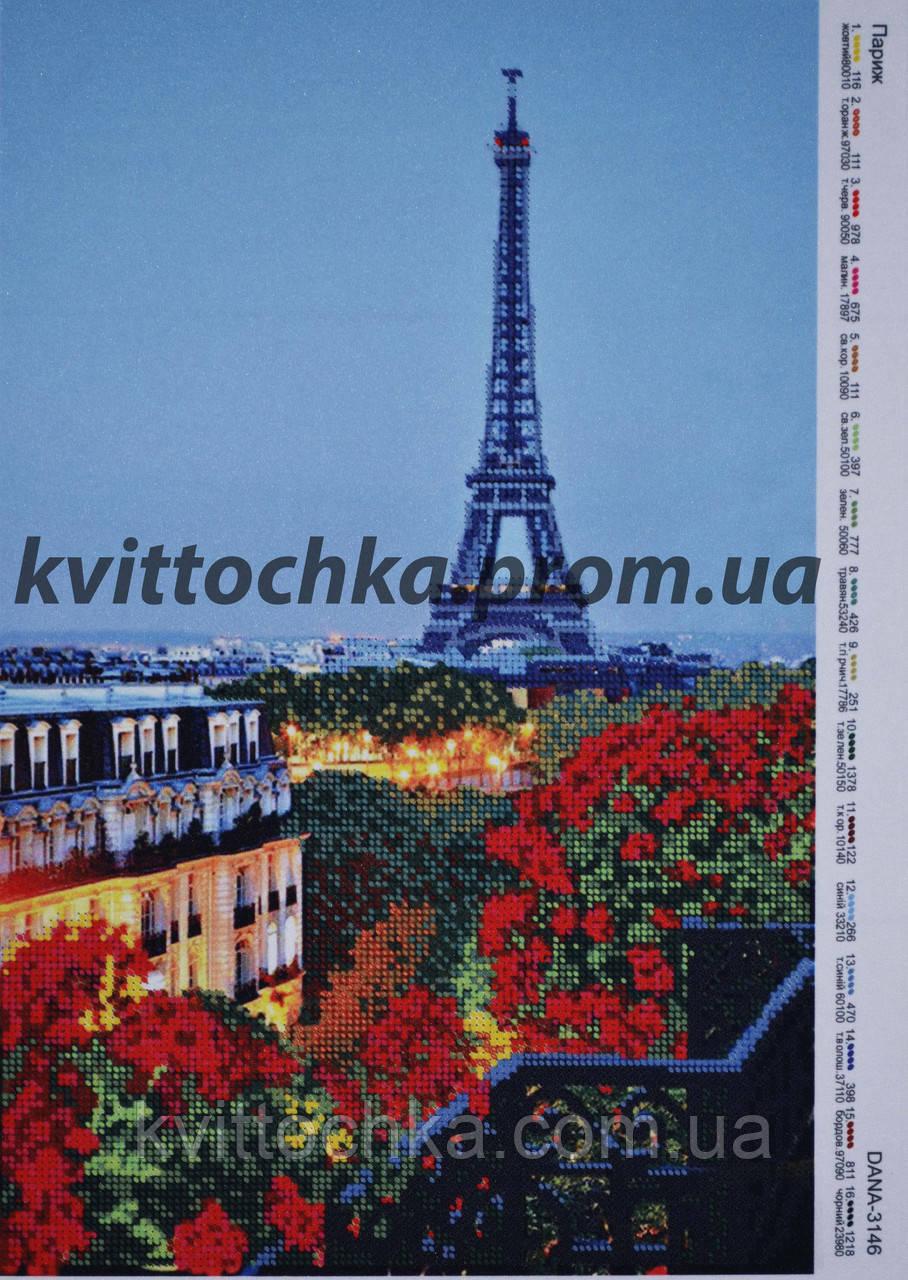 """Схема для вышивания бисером """"Париж"""""""