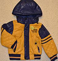 Куртка демисезонная,верх плащевка, утеплитель тонкий синтепон. рост 98.104.110.116.122