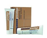 Система удаления цвета для окрашенных волос, 2х125мл, Colorianne Prestige, BRELIL