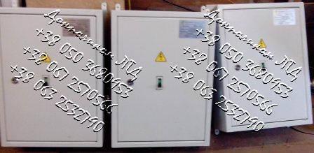 Я8501, Я8901 крановые панели ввода и защиты 6
