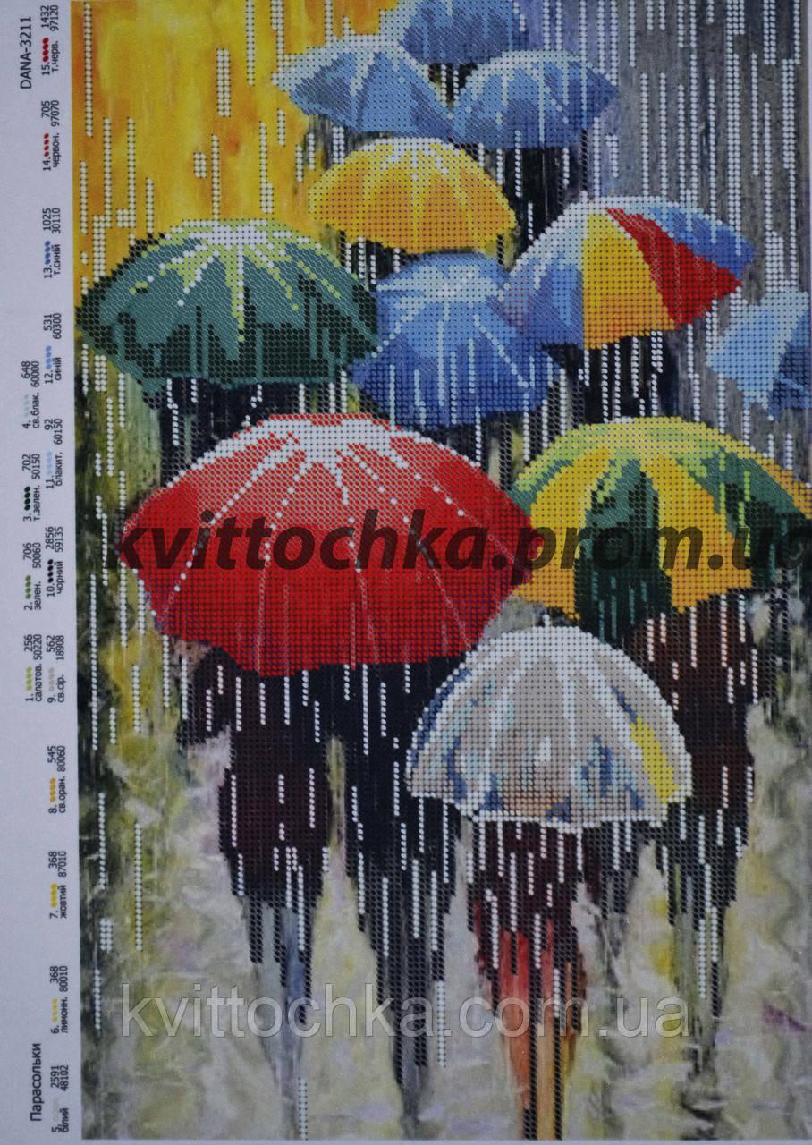 """Схема для вышивания бисером """"Зонтики"""""""