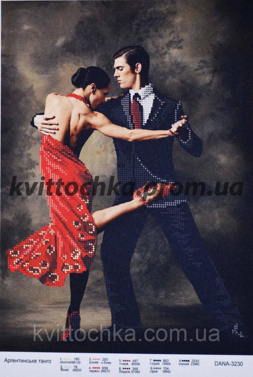 """Схема для вышивания бисером """"Аргентинское танго"""""""